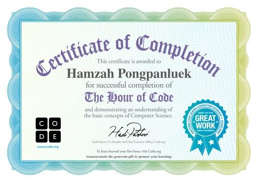 601215_HourOfCode_Certificate