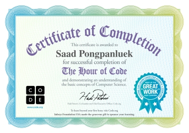 610510_CodingAdventure_Certificate